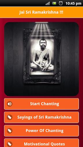 Sri Ramakrishna Chants