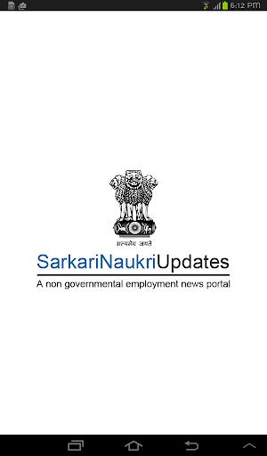 Govt Job search Sarkari Naukri