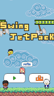 Swing JetPack - screenshot thumbnail