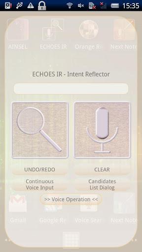 ECHOES IR 声で操作 声で検索 声でテキスト編集