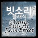 Sensible Rain Effect Classic logo