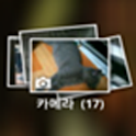 사진꾸미기 logo