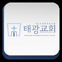 태광교회 icon