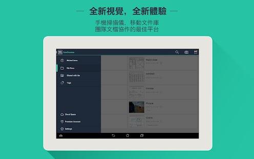 CamScanner -文檔掃描 PDF生成