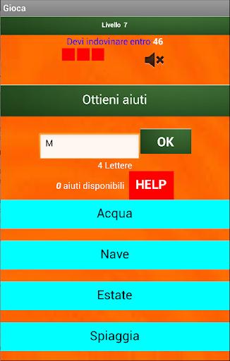 【免費拼字App】Reazione a Catena Parole PRO-APP點子