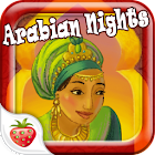 Hidden Difference Arabian icon