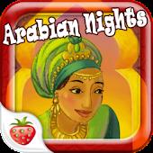 Hidden Difference Arabian