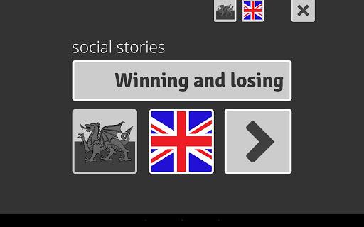 【免費教育App】Winning and losing-APP點子
