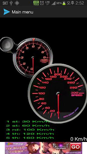 GPS吹掉閥的聲音