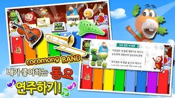 Screenshot of Cocomong English Band