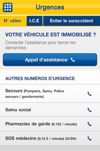 Aviva Auto - screenshot