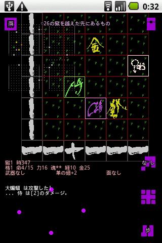 Samurai Rogue- screenshot