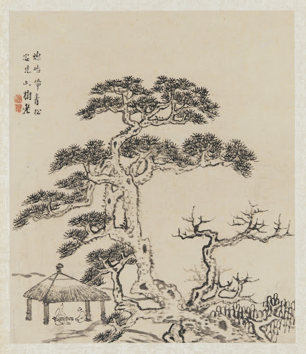 Landscape after a couplet by Li Bai (701-762)