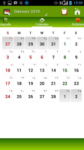Singapore Calendar 2015 - 2100