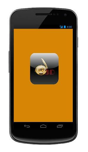 【免費旅遊App】3D Compass-APP點子
