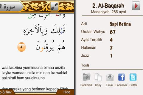 MyQuran Indonesia Lite Quran - screenshot