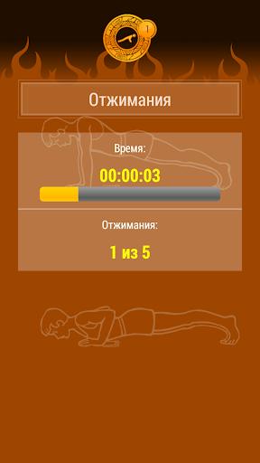 【免費體育競技App】Fit Game - Фитнес игра-APP點子