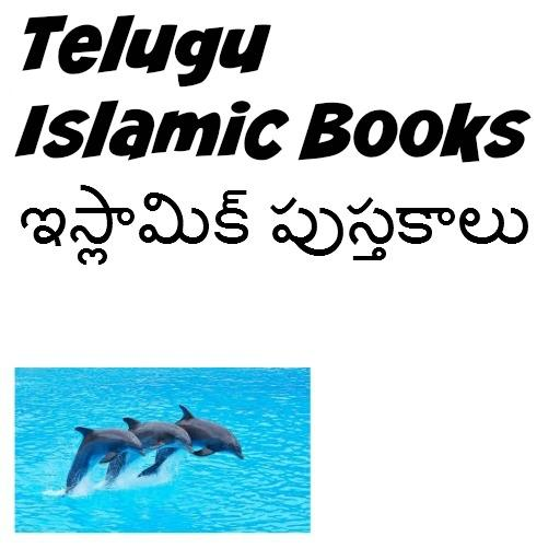 Telugu Islamic Books