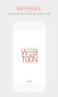 Screenshot of 다음 웹툰 - Daum Webtoon