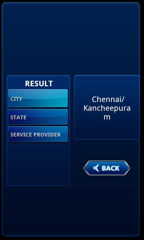 New Mobile Number Locator - screenshot