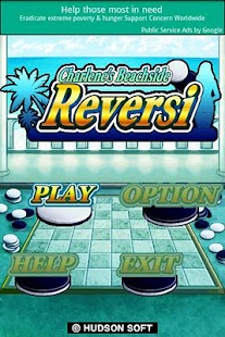 CB Reversi - screenshot thumbnail
