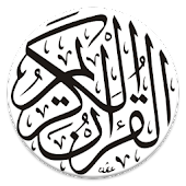 International Quran