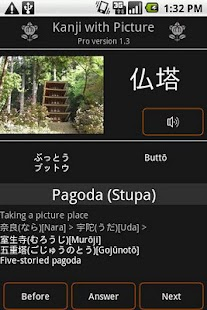 Kanji with Picture Pro- screenshot thumbnail