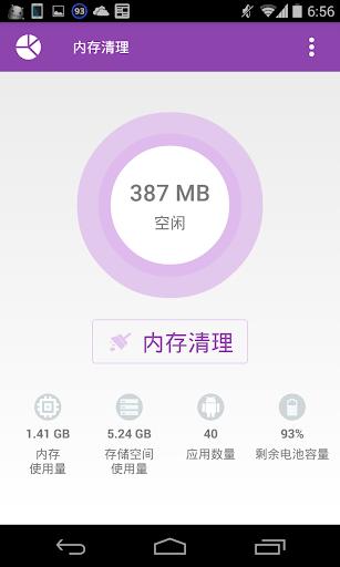 Cat Life :: 遊戲基地Android專區:: 遊戲基地gamebase