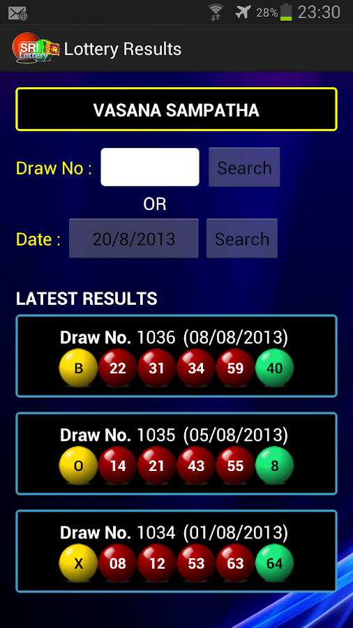 6 49 lotteries results in sri lanka