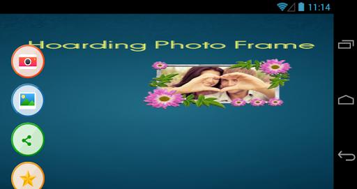 Photo Hoarding Frames
