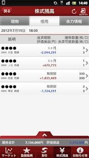 株walk- screenshot thumbnail