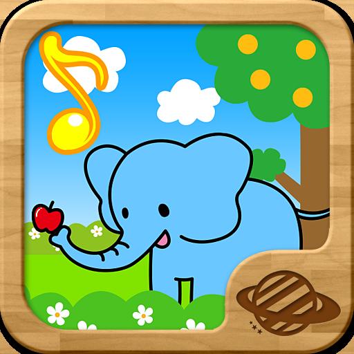 教育のワンダリズム/幼児向け知育ゲーム LOGO-HotApp4Game