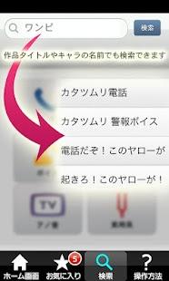 i着信音- screenshot thumbnail
