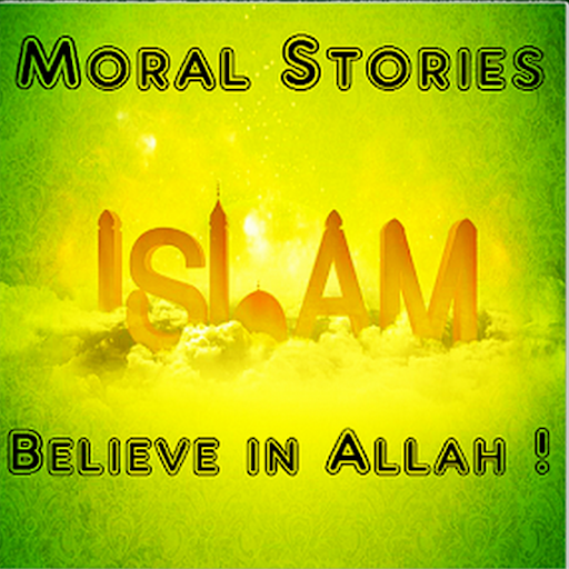 Islamic Morals and Practices
