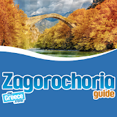 Zagorochoria myGreece.travel