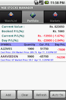 Screenshot of Stock Manager - NSE