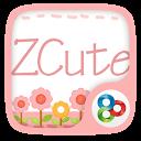 GO Big Theme Cute mobile app icon