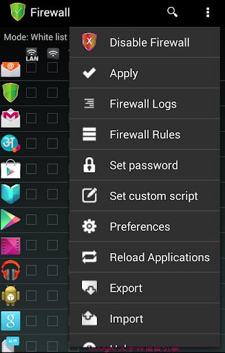 玩免費工具APP|下載DroFireWall(防火牆) app不用錢|硬是要APP