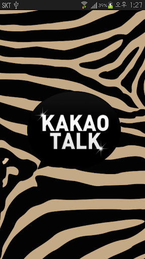 Brown Zebra Kakaotalk Theme