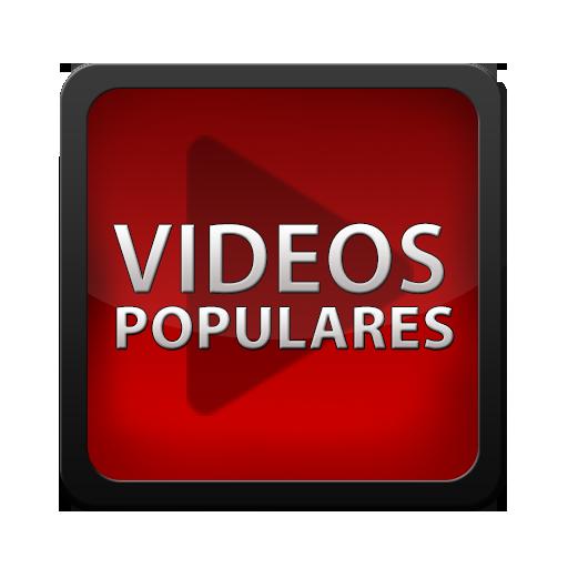 Videos Populares LOGO-APP點子