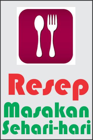 免費下載生活APP|Resep Masakan Sehari hari app開箱文|APP開箱王