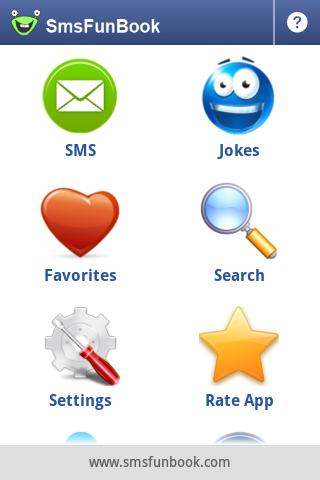 SMS FunBook (SMS Collection) - screenshot