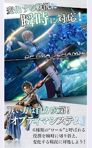 FINAL FANTASY XIII v1.1.3 (Japanese)