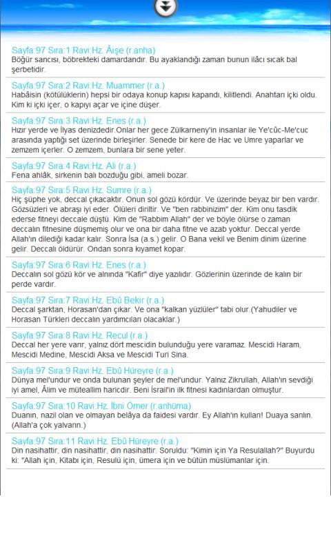 Hadisler Deryası- screenshot