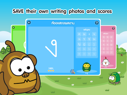 Thai Alphabet Game (KengThai)- screenshot thumbnail
