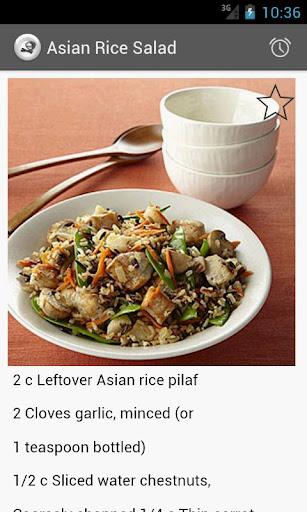 1700水稻食譜