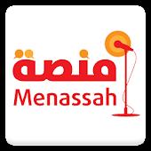 Menassah