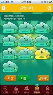 글리어 Gleeer - screenshot thumbnail