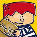 Vito: Un cuento para niños icon