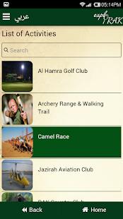 exploRAK screenshot